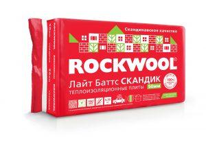 утеплитель RockWool купить в Ставрополе
